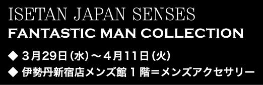 3月29日(水)〜4月11日(火)