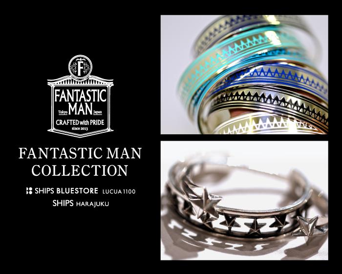 fantasticman_700_561