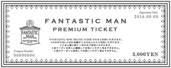 coupon_sample2